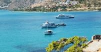 Moja pocztówka z wakacji w Grecji