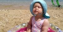 Baby plażing